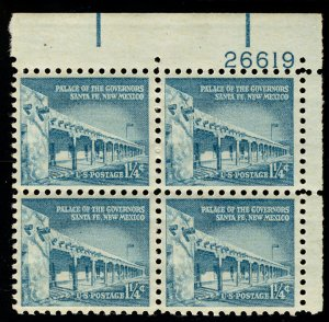 US #1031A PLATE BLOCK 1 1/4c Palace, VF/XF mint never hinged, very fresh colo...
