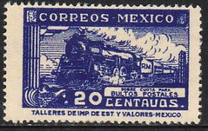 MEXICO Q4, 20cents PARCEL POST, STEAM ENGINE. UNUSED, NG. F-VF