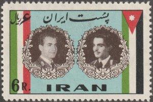 -Persian stamp, Scott#1161, mint never hinged, King Hussein of Jorden, #27b5