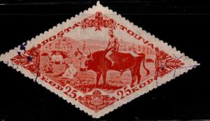 Tannu Tuva Scott 82 Used CTO 1934 stamp
