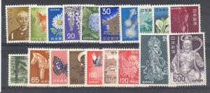 Japan #879-a-891a Mint VF NH