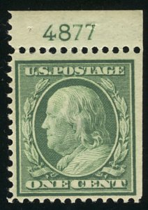 US #331a VF mint hinged, PLATE NUMBER SINGLE,  super nice and fresh! RARE!!  ...