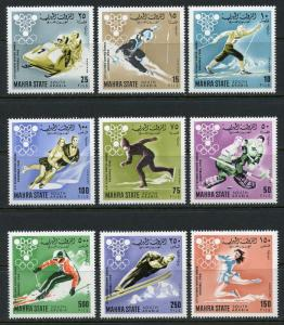 MAHRA STATE SOUTH ARABIA SET OF 9 GRENOBLE  OLYMPICS 1968 STAMPS NH
