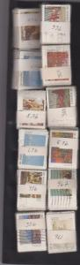 CANADIAN BUNDELS OF STAMPS USED STAMPS(12)#955-966  LOT#B94