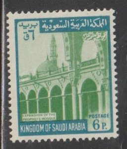 Saudi Arabia SC 508  Mint  Never Hinged