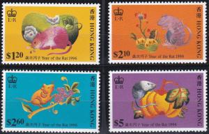 Hong Kong 734-737 MNH (1996)