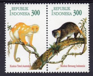 Indonesia 1996 Sc#1641a AUSTRALIAN SPOTTED CUSCUS MONKEY'S PAIR (2) MNH