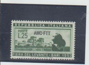 Trieste  Scott#  152  MH  (1952 Overprinted)