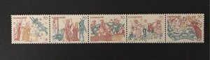 Denmark 1973 #530b, Strip of 5, NGAI, MNH CV $6.75