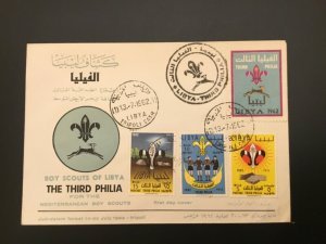 ICOLLECTZONE Boy Scouts Libya 1962 3rd Jamboree FDC Cover (D100)