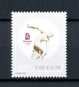 [92465] Estonia 2008 Olympic Games Beijing  MNH