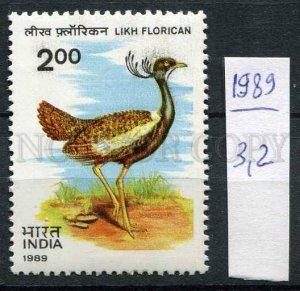 265739 INDIA 1989 year MNH stamp Likh Florican BIRD