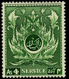 PAKISTAN SGO33, 4a green, VLH MINT.
