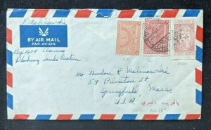 Vintage Saudi Arabia Airmail Cover to Springfield Massachusetts USA
