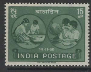 INDIA SG431 1960 CHILDRENS DAY USED