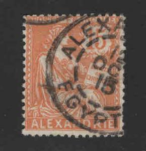 Alexandria Scott 22 Used stamp, nicely centered great cancel