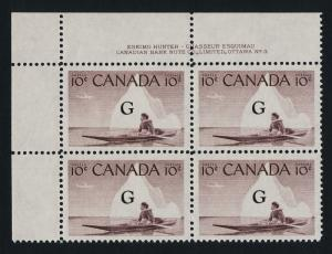Canada O39a BL Block Plate 3 MNH Inuk and Kayak, Flying G o/p