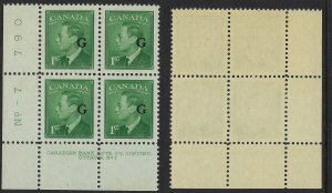 Scott O16, 1c KGVI Postes-Postage Issue G overprint, Lower Left Plate #7, VF-NH