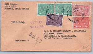 GOLDPATH: Saudi Arabia cover,  1948, To Springfield MA USA, CBHW_07_02
