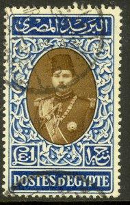 EGYPT 1939-46 £1 King Farouk Portrait Issue Sc 240 VFU