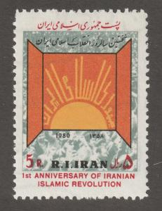 Persian stamp, Scott# 2048, MNH, window open on sun of Islam, people, #V-57