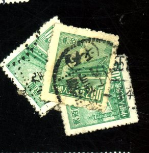 PEOPLES REP OF CHINA #66 (4) USED FVF Cat $84