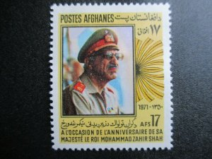 Afghanistan, Scott#852, MNH