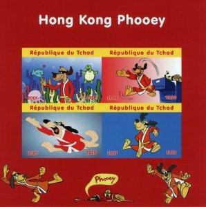 Chad Cartoons Stamps 2020 MNH Hong Kong Phooey Hanna-Barbera Dogs 4v IMPF M/S