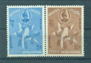 Nepal sc# 155-158 mh cat value $5.00