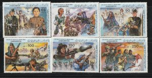 Libya MNH 1130-5 Women In Armed Forces SCV 8.90