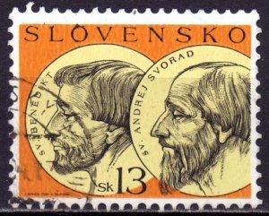 Slovakia. 2003. 455. Saints religion. USED.