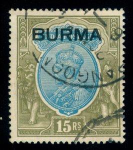 MOMEN: BURMA SG #17 USED LOT #600141