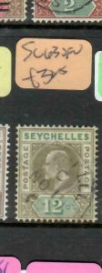 SEYCHELLES  (P2605B)  KE   12C  SG  63    VFU