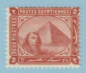 EGYPT 38  MINT HINGED OG * NO FAULTS VERY FINE !