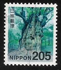 Japan #3651