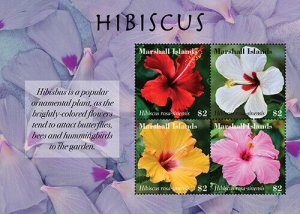 YEAR 2020/11-MARSHALL ISL - HIBISCUS       4V complet set    MNH ** T