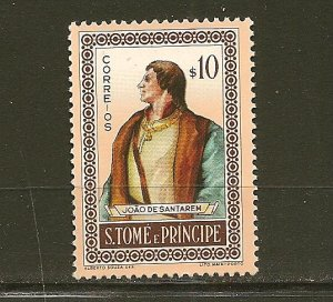 St Thomas and Prince Islands 357 MNH