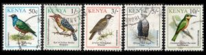 KENYA 1993 TOPICAL STAMBIRDS, 50c to 10/, #594/604 USED PARTIAL SET CV $1.65
