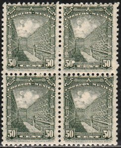 MEXICO 849 50cts 1934 Definitive Wmk Gob Block of 4 MNH. VF. (394)