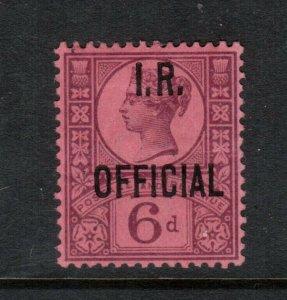 Great Britain #O17 Very Fine Mint Original Gum Hinged