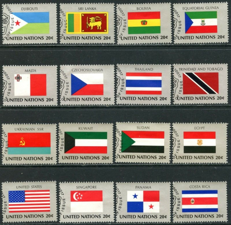 UN NY Sc#350-365 1981 Flag Series Complete Set Used Scarce
