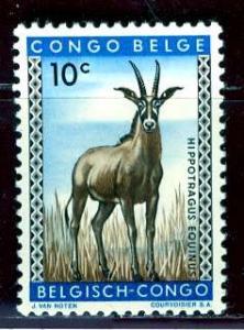 Belgian Congo; 1959: Sc. # 306; **/MNH Single Stamp