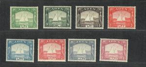 Aden Sc#1-8 M/H/VF, Partial Set, Cv. $75