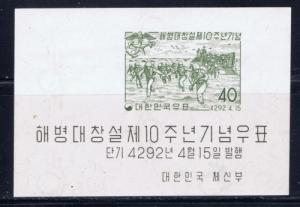 South Korea 291a NH 1959 Souvenir Sheet