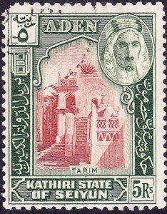 ADEN KATHIRI STATE SEIYUN 1942 1R Brown 7 Green SG11 Used