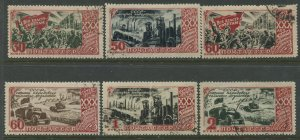 STAMP STATION PERTH Russia #1183-1188 General Issue FU CV$5.00