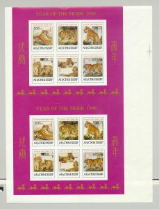 Abkhazia 1998 Year of the Tiger 1v M/S of 6 Proof Pair