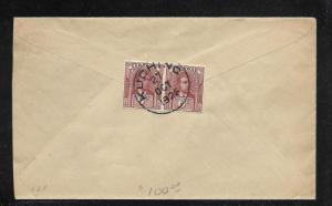 SARAWAK (P0110B)   1926  COVER 6C PR   TO USA