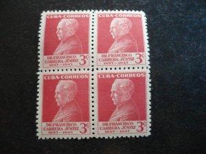 Stamps - Cuba - Scott#511 - Mint Hinged Block of 4