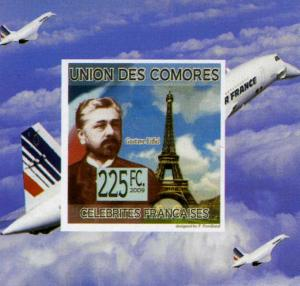 COMORO ISLANDS 2009 CONCORDE GUSTAVE EIFFEL Deluxe s/s mint (NH)